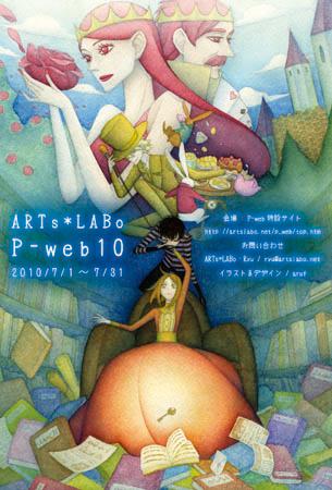 20100417P-web10.jpg