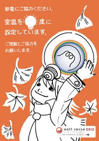Poster03.jpg