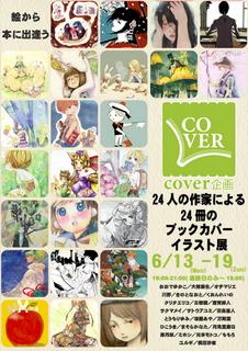 coverPR.jpg