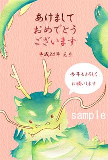yumitomori08.jpg